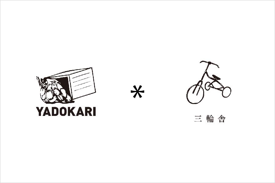 yadokari-3rinsha